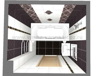 aubade carrelage newport perpignan quimper angers cout renovation m2 appartement carreaux. Black Bedroom Furniture Sets. Home Design Ideas