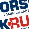 ОРСК | ORSK.ru