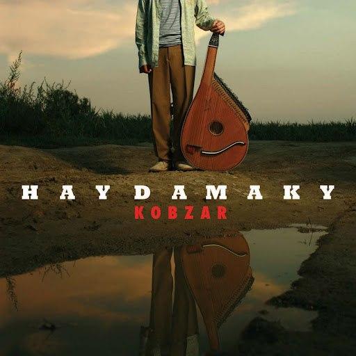 Гайдамаки альбом Kobzar