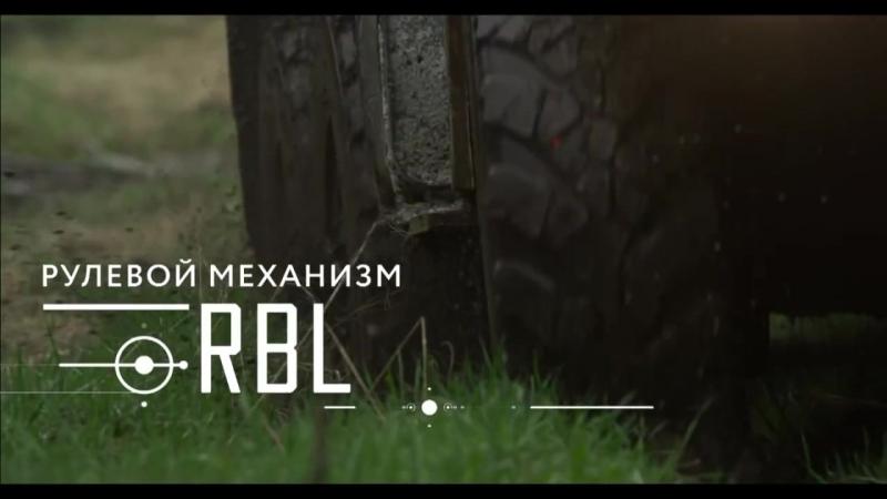 «Урал NEXT» - автомобиль нового поколения
