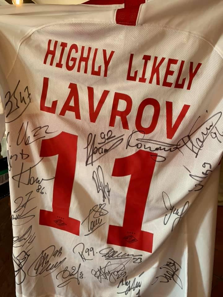 Лаврову подарили футболку «Спартака» с надписью Highly Likely