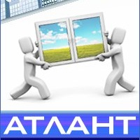 Атлант окна - Остекление, ремонт квартир, офисов
