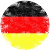 Немецкий для лентяев