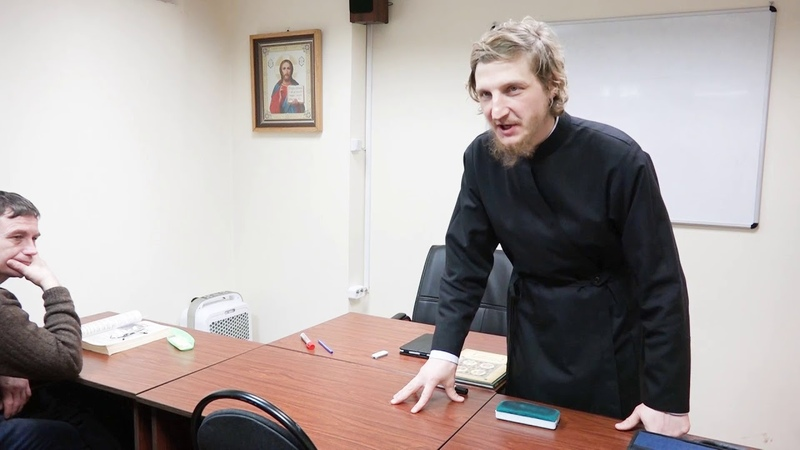 Беседы на Евангелие №8 (О. Дмитрий Селивановский, 14.01.18)