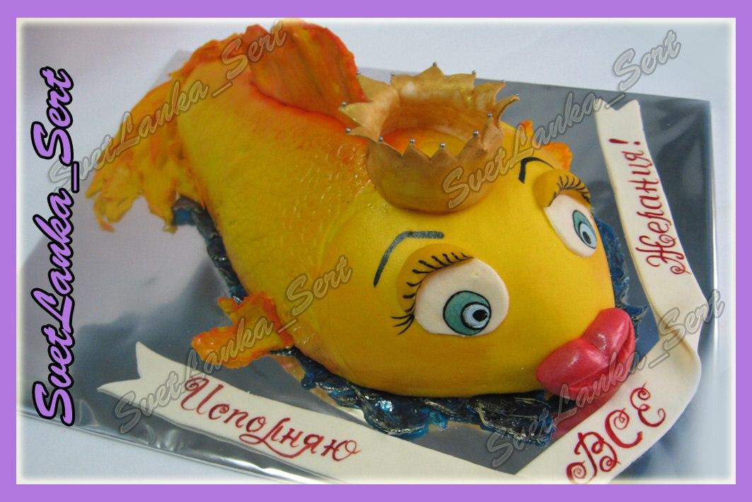Торт рыбка рецепт фото
