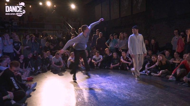 Dance Views 4 1/4 Solo