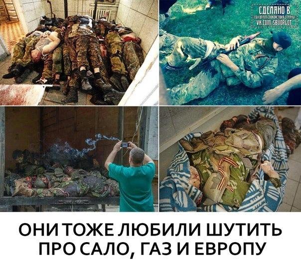 """""""Этот подарок мы сможем использовать только как оберег"""", - дети из Южноукраинска растрогали украинских десантников, отправив им свои копилки - Цензор.НЕТ 5974"""