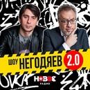 Вадим Воронов фото #27