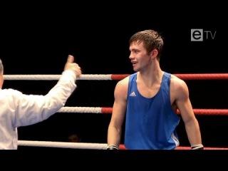 Полуфинальные бои XXXI международного турнира по боксу памяти Галыма Жарылгапова