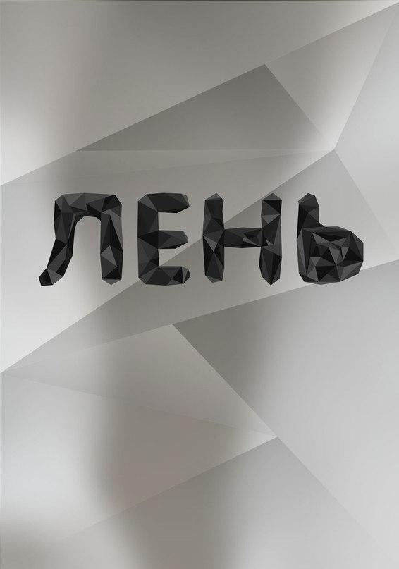 Download LEN font (typeface)