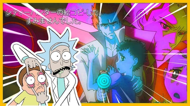 🔥 RICK MORTY vs J-ROCK [anime music] - KRONOMUZIK