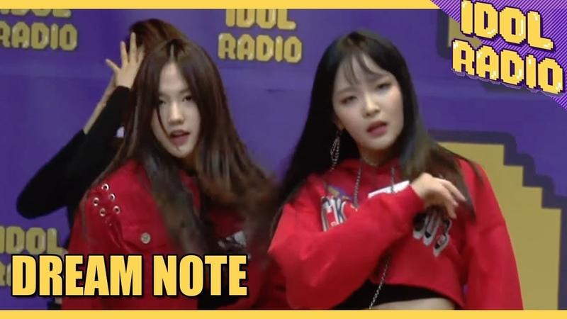[ idol radio ] 메들리댄스(드림노트 ver.)