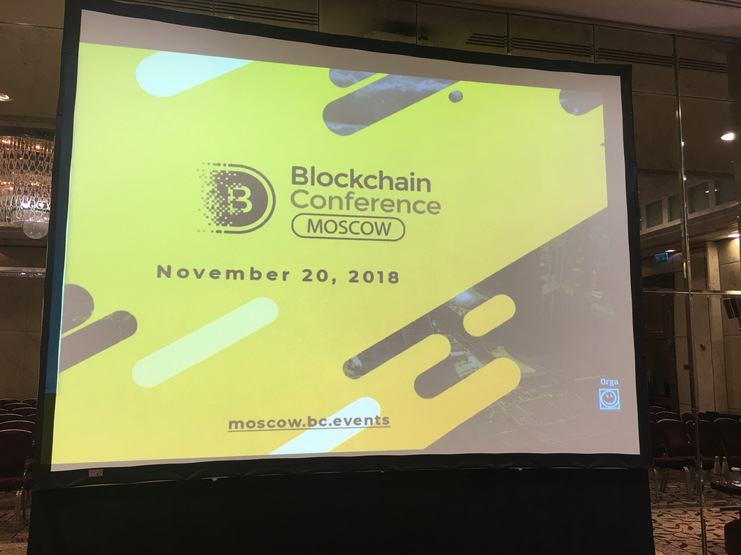 Эксперт в криптоиндустрии рассказал, что ждет блокчейн через 10 лет