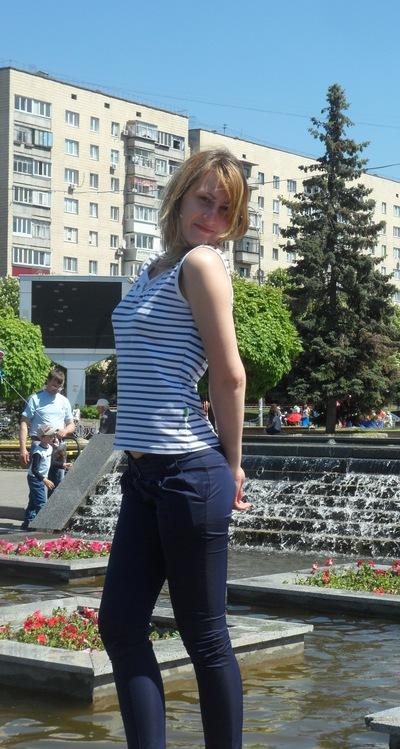 Мария Новобранец, 12 ноября , Киев, id32897884