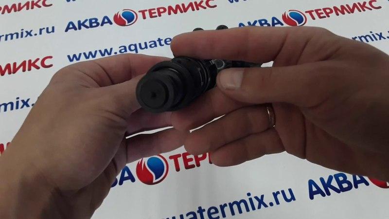 Картридж трехходового клапана BAXI (721403800) 710144100