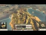 Прохождение Rome 2 Total War за Рим(форсированное) часть 1