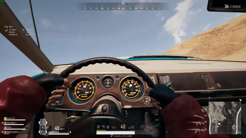 PLAYERUNKNOWNS BATTLEGROUNDS 2018.10.31 - 22.54.06.02.DVR_Trim
