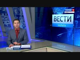 МКОУ СОШ №1 г.Людиново — в пятерке лучших по ученическому самоуправлению в России