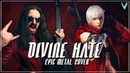 Devil May Cry 3 - Divine Hate EPIC METAL COVER Little V