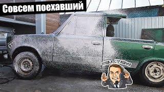 САМЫЙ ДИКИЙ СТИЛЬ! | Autosh или Azelow