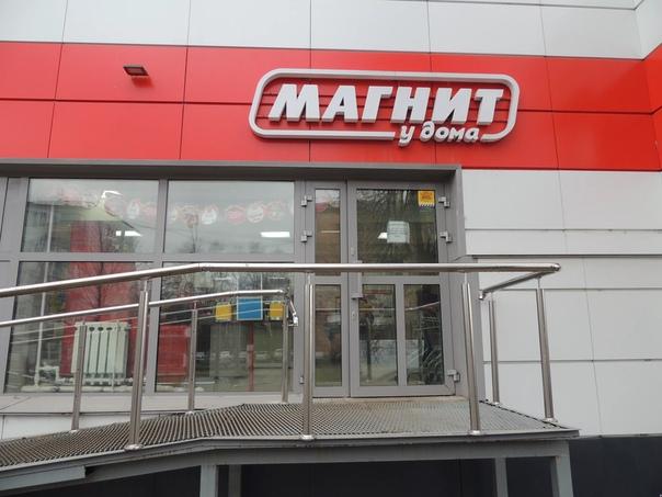 «Пятерочка», «Перекресток» и «Магнит» не будут работать в Крыму