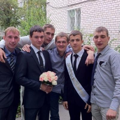Артем Шерстнев, 15 апреля , Киев, id41930918