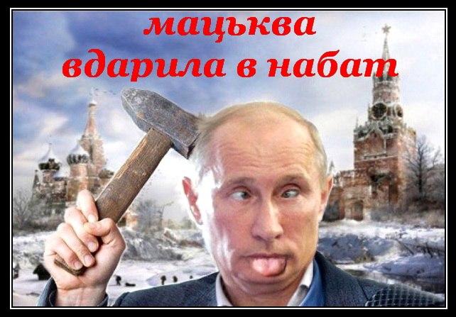 В Луганске силы АТО уничтожили колонну тяжелой техники террористов, - СМИ - Цензор.НЕТ 7791