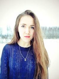 Евгения Казакова