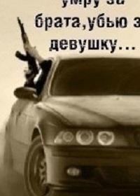 Саня Лазарев, 6 января 1999, Волгоград, id206338768