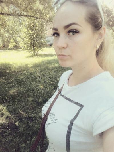 Ксюша Абрамович