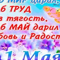 Анкета Олег Грачев