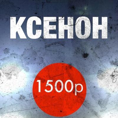 Αлексей Κолесников, 24 ноября 1966, Удомля, id187621867