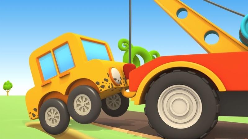 Leo il camion curioso: Salvataggio della macchinina gialla e il carro attrezzi
