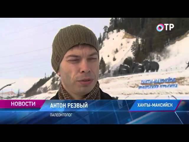 Малые города России: Ханты-Мансийск - бывший малый, а ныне богатейший город Югры