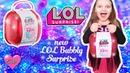 Ева ТВ- BIG LOL BUBBLY Surprise Blind Bag with Fizzy Heart In Water - РАСПАКОВКА чемодан Кукла Лол