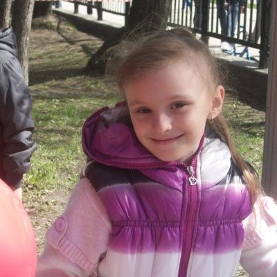 Полина Афонина, 25 февраля 1994, Новосибирск, id172734217