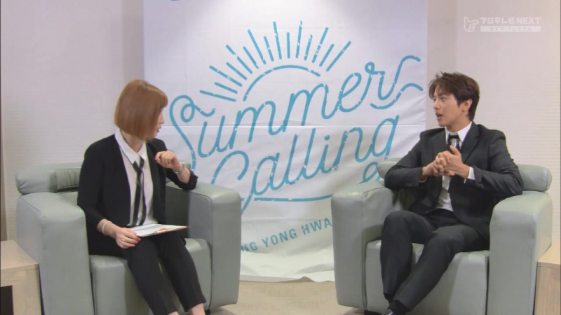 171027 FujiNext - SummerCalling - Yonghwa Interview