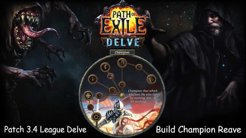 POE Build | Champion Reave | 3.4 Delve