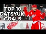 Top 10 Pavel Datsyuk Goals Of His NHL Career