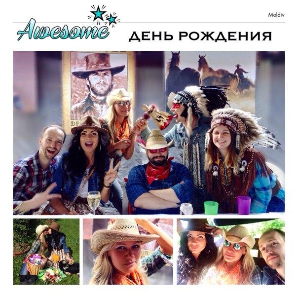 Фото №333485218 со страницы Olga Luzyanina