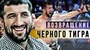 Расул Мирзаев бой не ради денег Смена соперника Сантос вместо Оспанова Большое интервью