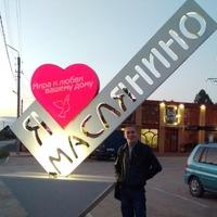 Александр Ямщиков фото