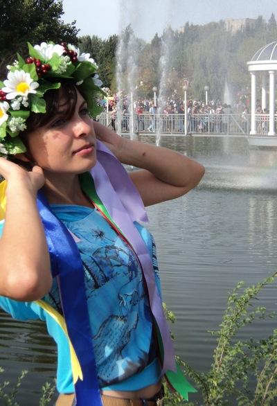 Екатерина Постолюк, 4 ноября 1989, Запорожье, id59630165