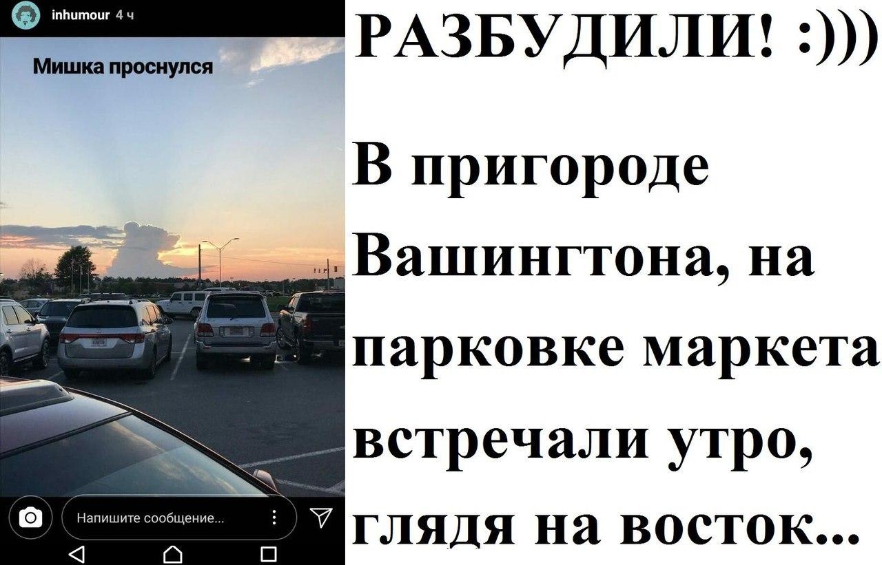 https://pp.userapi.com/c824203/v824203845/148d4a/7tEt7gU1npc.jpg