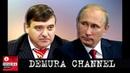 Брат Путина, работая в 33 компаниях, прикрывал своим именем сомнительные проекты