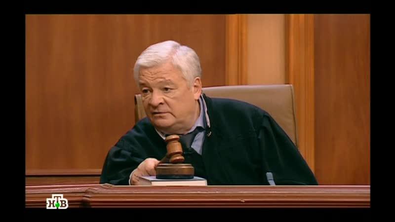 Суд присяжных (06.11.2014)