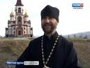 Местное время Воскресенье христианский мир отмечает Покров Пресвятой Богородицы