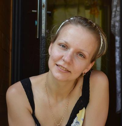Елена Муллина, 27 сентября , Самара, id199193865