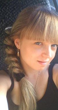 Светлана Хамзина, 20 сентября 1990, Петропавловск-Камчатский, id3557239