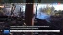Новости на Россия 24 • Украинские силовики попытались прорвать позиции ополченцев в ДНР